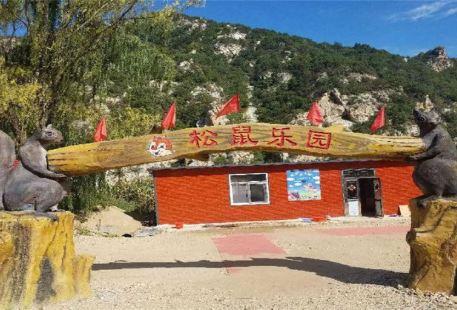 Songshu Amusement Park