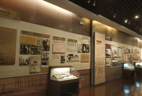 Bei'an Museum