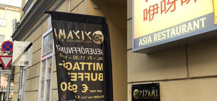 Yiyami Asia Restaurant2