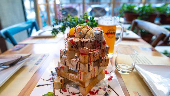Fordberg Restaurant