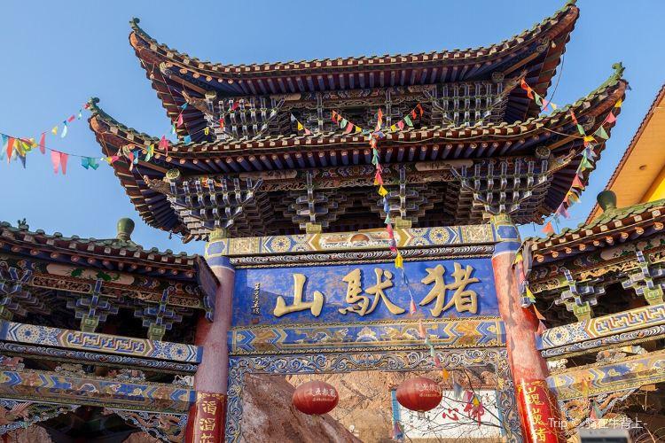 Zhutuo Mountain2