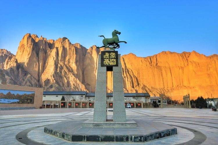 Jingtai Yellow River Stone Park4