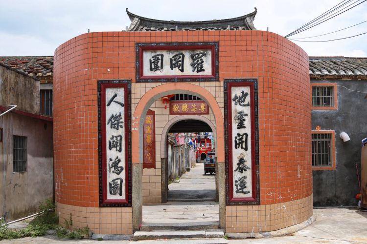 Fanhe Village1