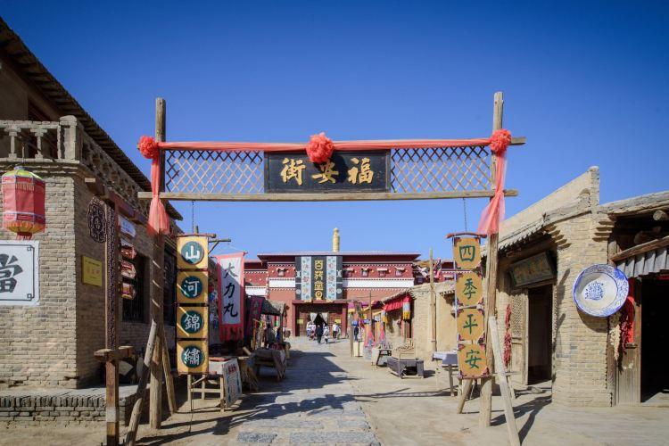 Zhenbeibao West Film Art Center2