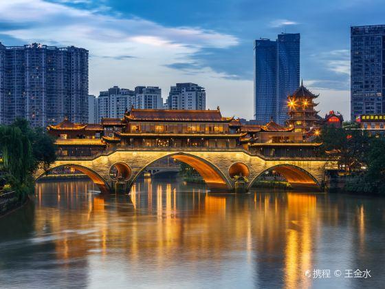 Anshun Lang Bridge