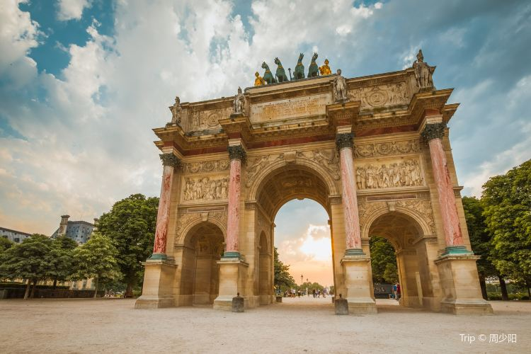 Arc de Triomphe du Carrousel2