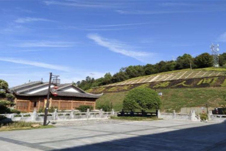 都勻茶文化博覽園