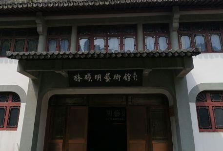 Linximing Art Museum