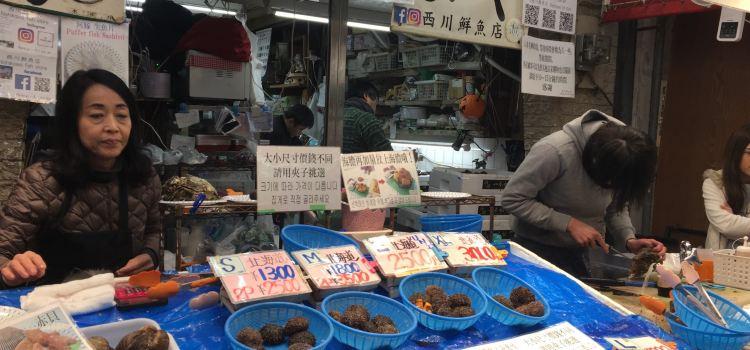 西川鮮魚店1
