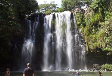 Llanos del Cortes Waterfall (Catarata Llanos del Cortés)