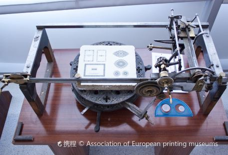Lithographic Workshop Museum