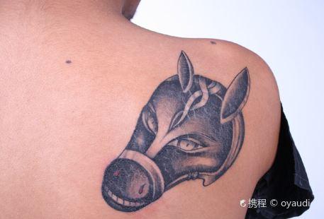 CJ's Tattoo