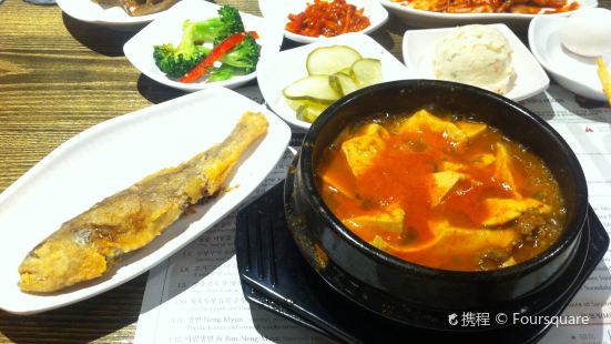 Bcd Tofu House Msnhattan