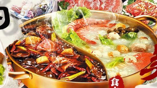東方肥牛王(江南商城店)