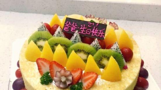 粵香蛋糕城(創業路店)