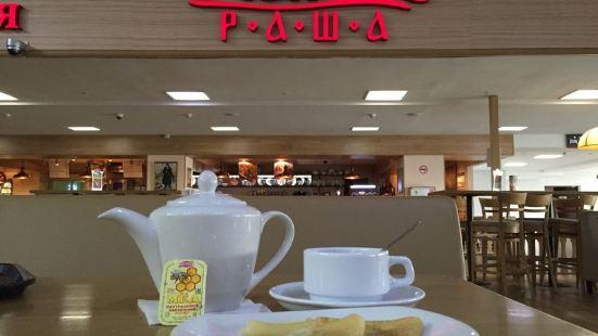 Mama Russia café