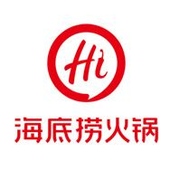 Hidilao Hot Pot( Yu Hua Ting CapitaLand Square )