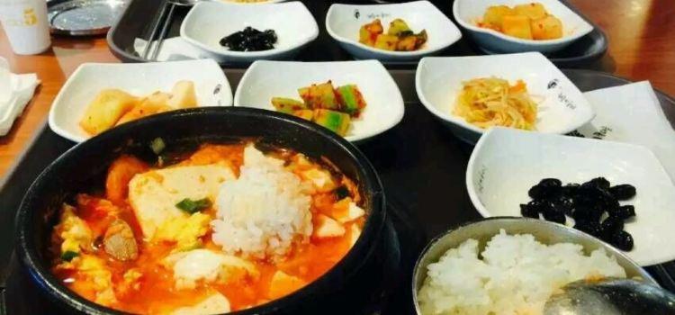 韓國炸醬麵3