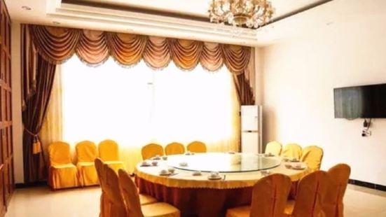聚福大酒店