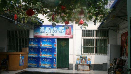 009號劉云云農家樂