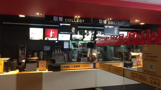 麥當勞(陽江客運站店)