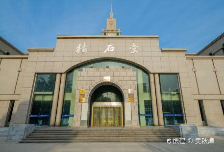 Lanzhou University Library Yixueguan