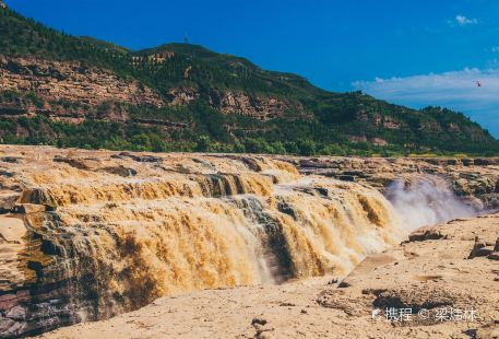 Hukou Waterfall