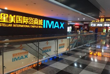 Stellar International Cineplex