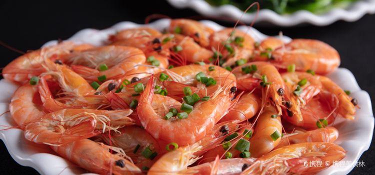 Chun Yuan Seafood Square (Main Branch)1