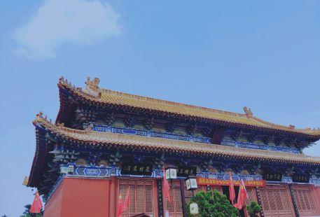 Mingdao Palace