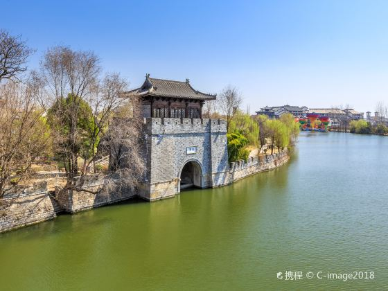 Taierzhuang Ancient Canal
