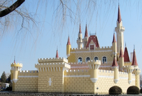 Guomao Amusement Park