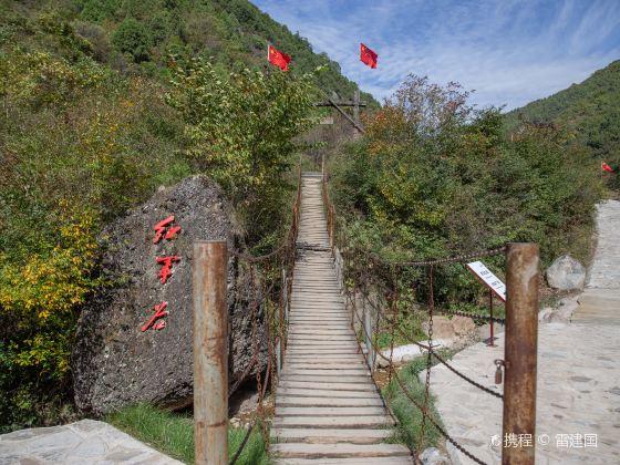 Xuejiazhai Revolutionary Site