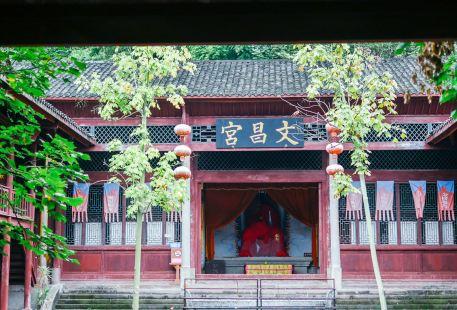 三峽文物園