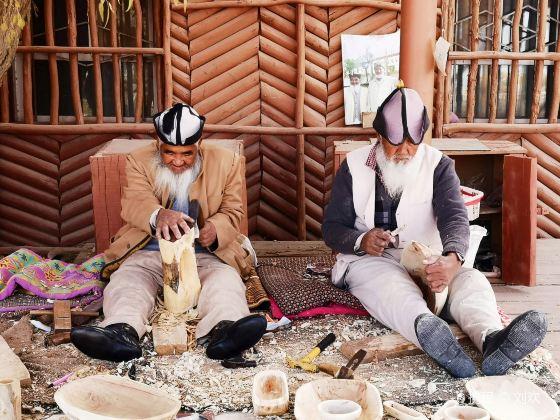羅布泊人村寨
