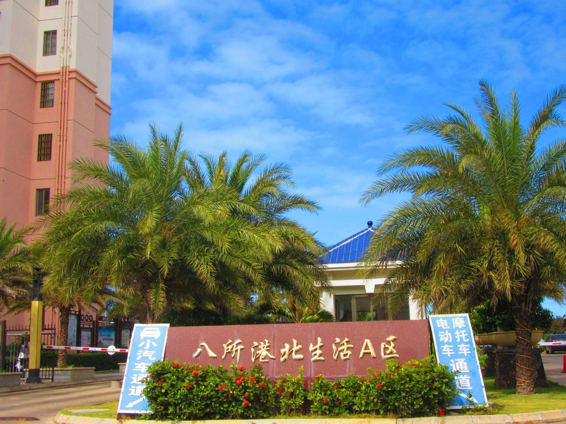鐵路博物館