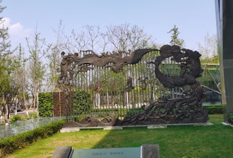 Qingbaijiang Museum