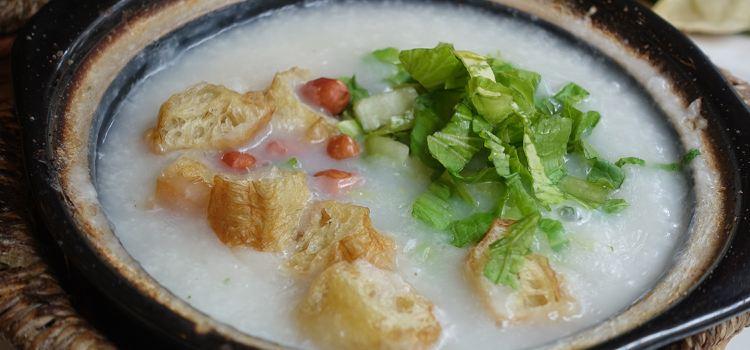 桂林粥城灕江菜(杉湖店)