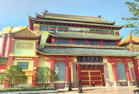 Wuhu Fantawild Oriental Heritage