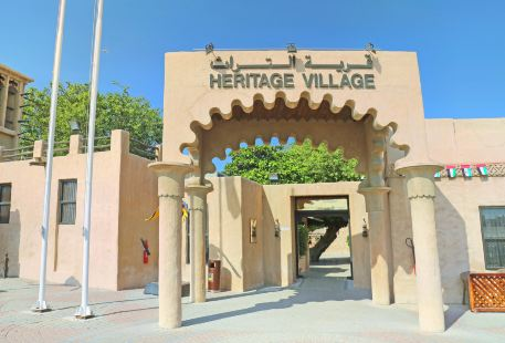 Heritage & Diving Village