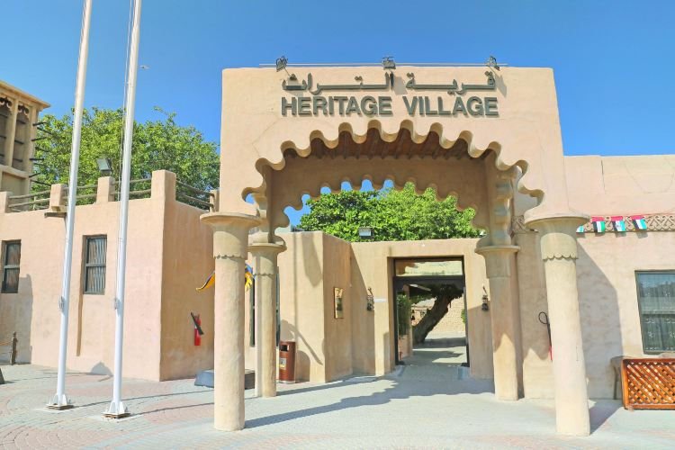 Heritage & Diving Village