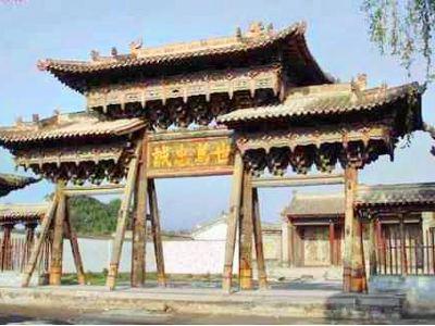 Lianchengzhen