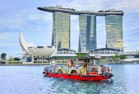 Singapore Round Cruise Water B