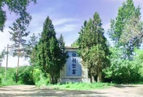Bolimi Fortress