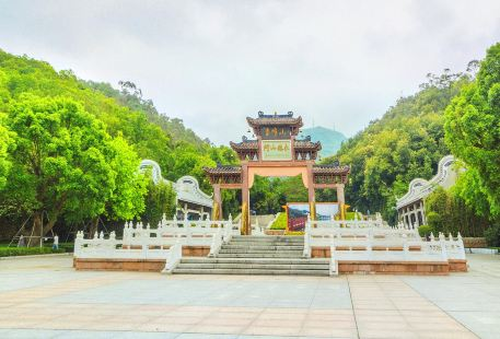 Guifengshan National Forest Park