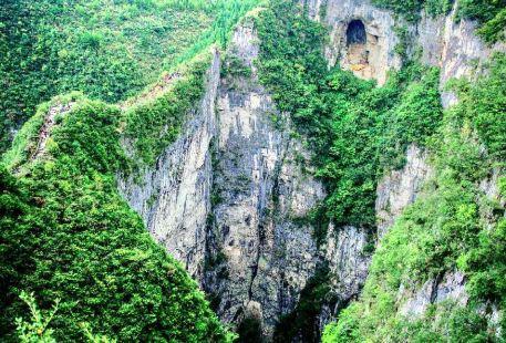雲陽龍缸國家地質公園