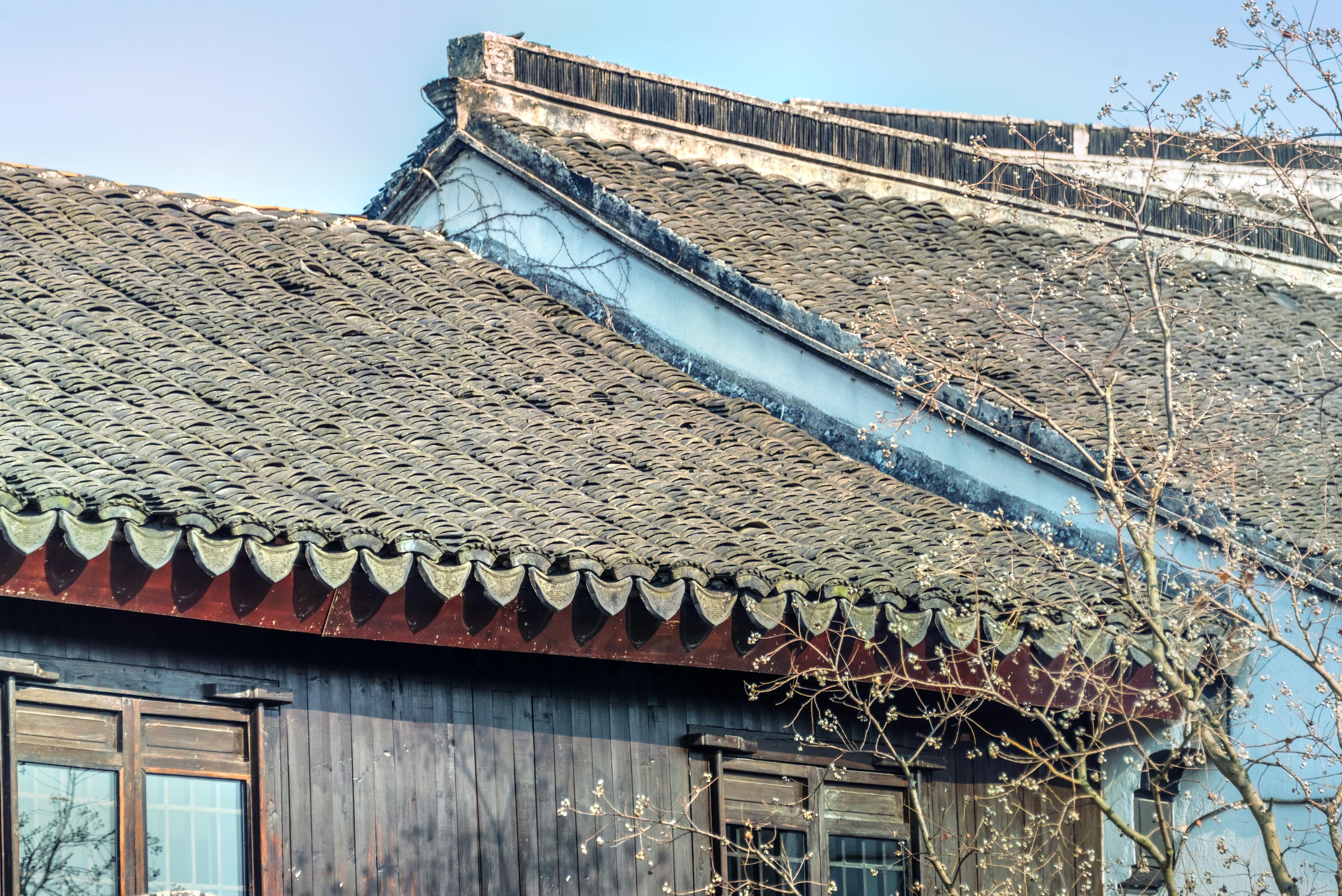 Yueshan Village