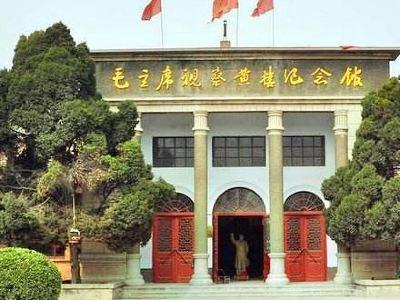 Anguo Chairman Mao Shicha Memorial Hall
