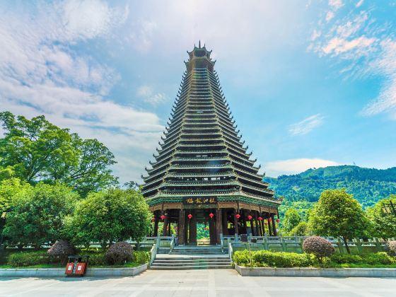Congjiang Drum Tower