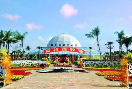 Mianyang International Orchid Theme Park